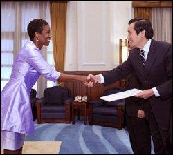 Ambassador Jasmine Huggins With President Ma