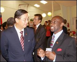 Ambassador Tsao and Deputy PM Condor