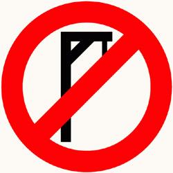Anti-hanging Logo