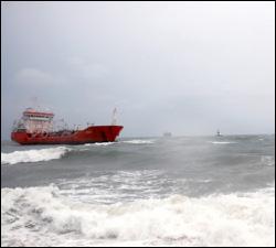 Azra-S Oil Tanker Beached Off St. Kitts