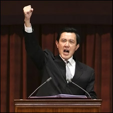Taiwan's new President, His Excellency Ma Ying-jeou