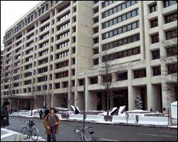 IMF Headquarters In Washington, DC