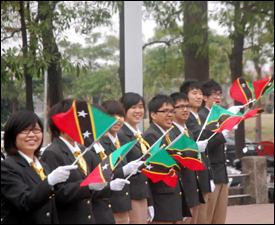 Kaoshiung University Students Welcome PM Douglas
