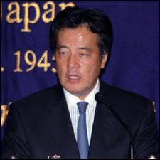 Japan's Foreign Minister - Katsuya Okada