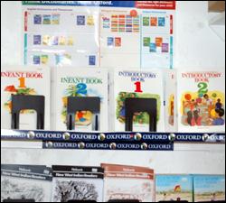 Textbooks For SELF Program