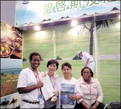 St. Kitts - Nevis Booth At 2009 Taipei International Travel Fair