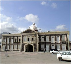 The St. Kitts National Museum