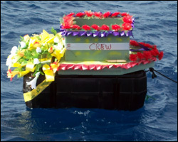 Commemoration Wreath For Christena Ferry Disaster