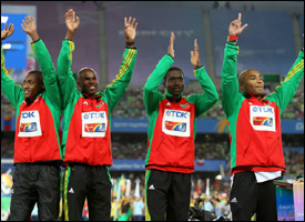 St. Kitts - Nevis Bronze Medal Winners