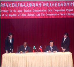 Agro-Tourism Farm Agreement Signing Ceremony