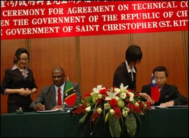 Signing Of New Technical Cooperation Agreement