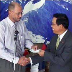 Skerritt Accepts Donation From Chuan Wu