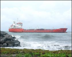 Turkish Oil Tanker Azra-S Grounded