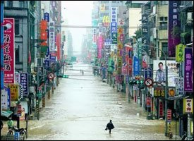 Flooding In Taiwan After Typhoon Marokot